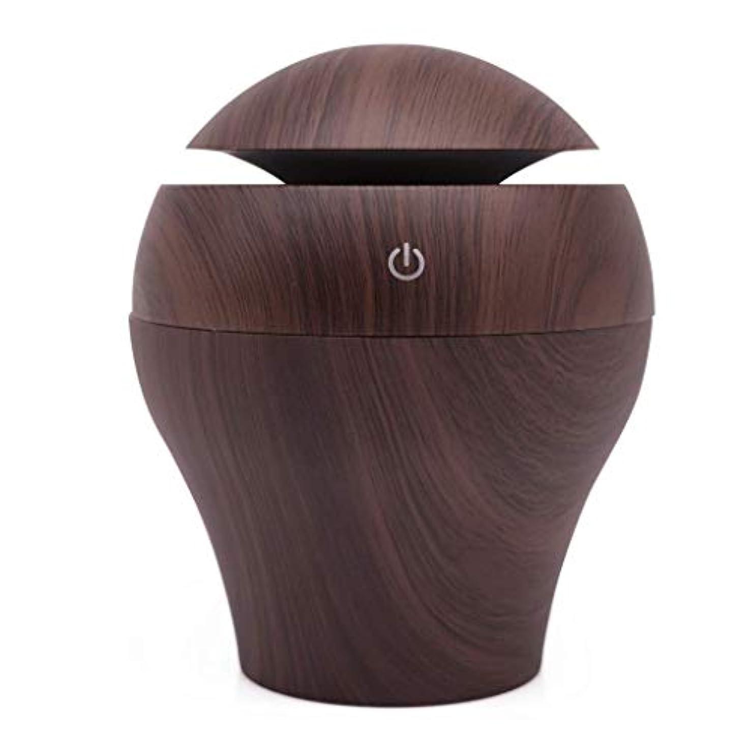 タール明快センターアロマディフューザー250ミリリットルエッセンシャルオイルディフューザー電動超音波加湿器アロマ空気清浄機ウォーターレスオートオフ空気清浄機 (Color : Dark Wood Grain)