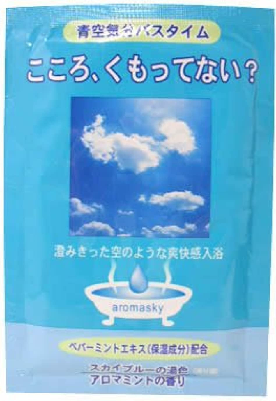 バーター放射性取り替える入浴剤 こころ、くもってない