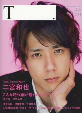 シアターカルチャーマガジン TOHO T ティー 2010 AUTUMN No.11 嵐 二宮和也 ジャニーズグッズ