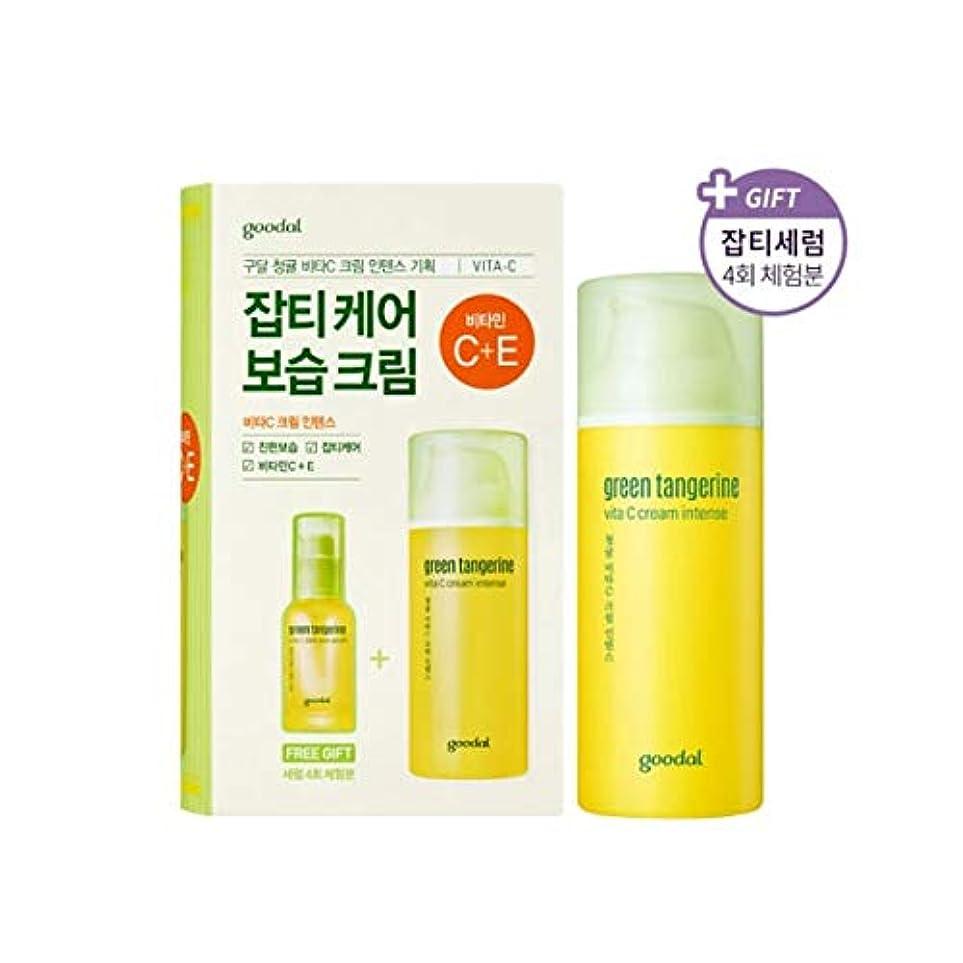 面積キリスト取る[Goodal] Green Tangerine Vita C cream Intense 50ml /グリーンタンジェリンビタCクリームインテンス50ml [並行輸入品]