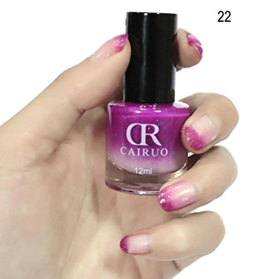 ひどいつま先ネストネイルカラー BOBOGOJP 26選 色のバリエーション豊富 透明感 マニキュア 人気 流行 塗りやすい 速乾 nail 指先 爪先 ネイル用 温度にり色が変わるネイルポリッシュ (V)