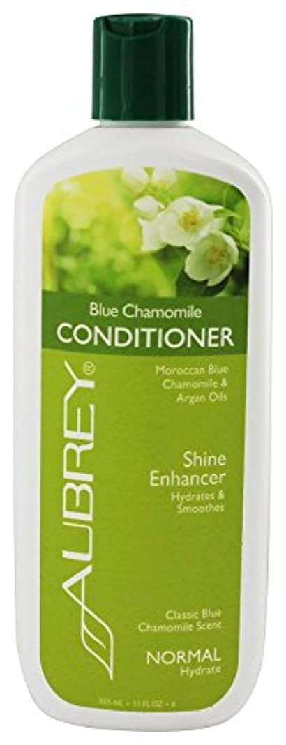 つぼみ歯車排出Aubrey Organics - コンディショナー輝きエンハンサー青カモミール - 11ポンド [並行輸入品]
