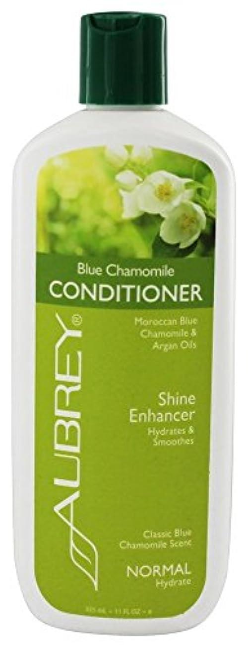 苦情文句重要性圧縮されたAubrey Organics - コンディショナー輝きエンハンサー青カモミール - 11ポンド [並行輸入品]