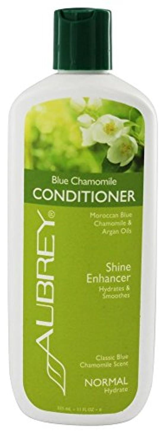 リファインブルジョンスカイAubrey Organics - コンディショナー輝きエンハンサー青カモミール - 11ポンド [並行輸入品]