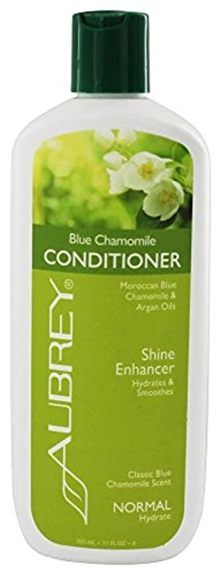 残基拍手カウントアップAubrey Organics - コンディショナー輝きエンハンサー青カモミール - 11ポンド [並行輸入品]