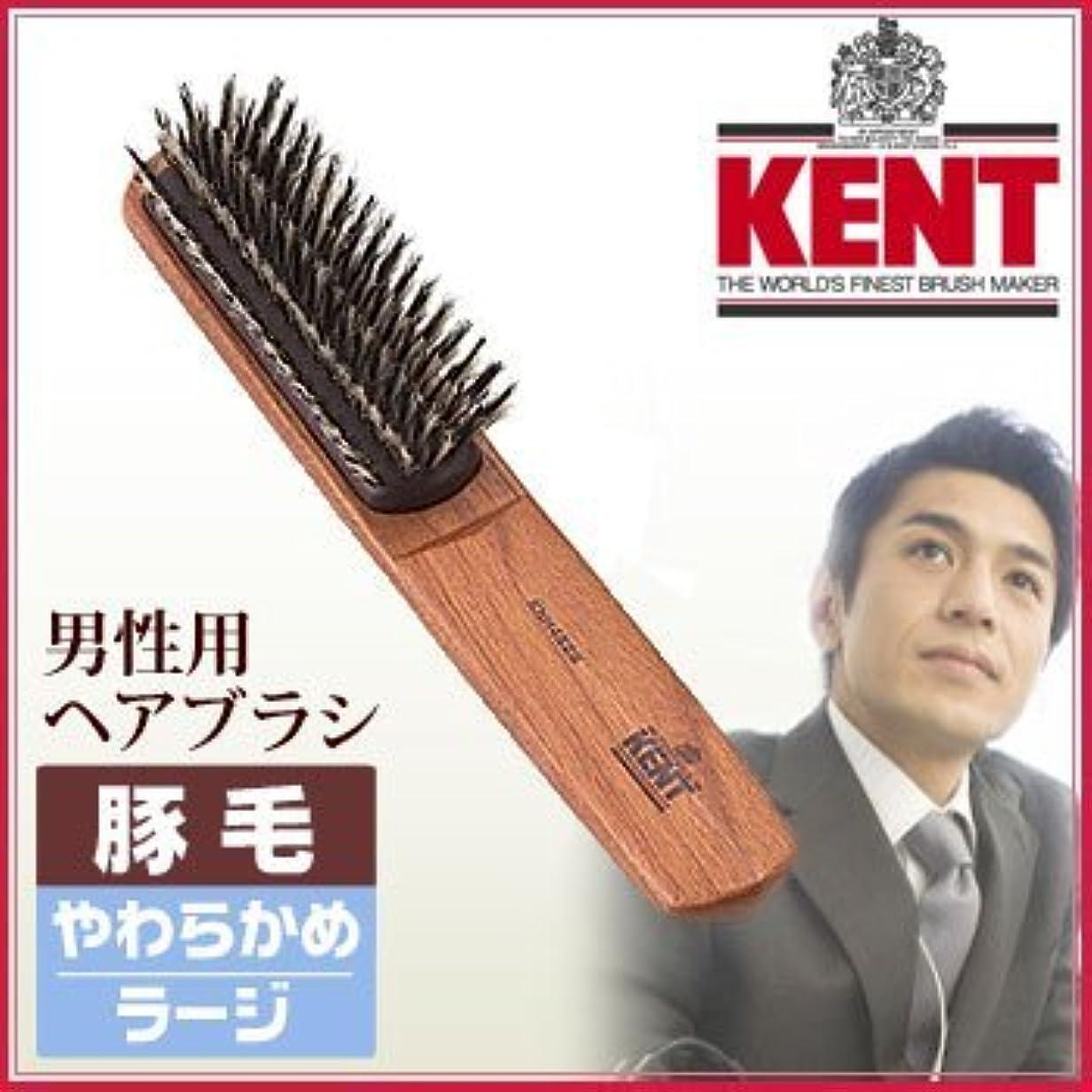 シート図円周KENT メンズ トリプレックスブラシ[ラージサイズ/豚毛やわらかめ]KNH-4628ケント