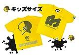 Splatoon2 わかばタコTシャツ イエロー キッズ130