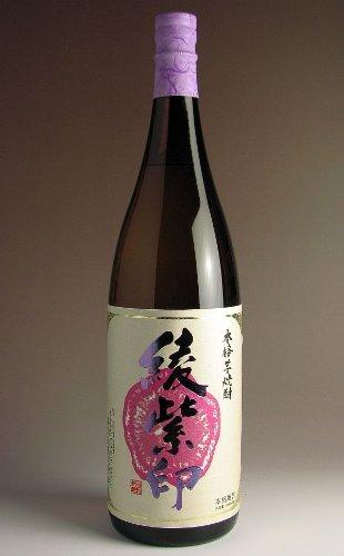 西酒造 宝山 綾紫印25度1800ml