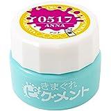 Bettygel きまぐれピグメント アンナ QYJ-0517 4g UV/LED対応