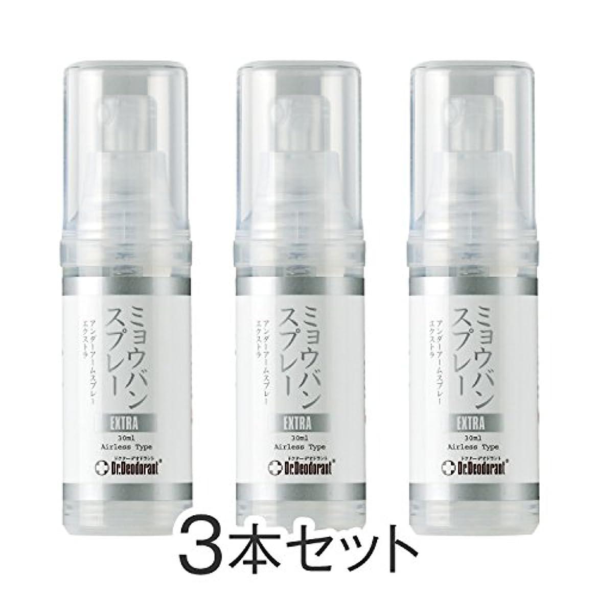 乳白ラバ元のドクターデオドラント ミョウバンスプレーEX(3本セット)