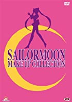 Sailor Moon Special - Make Up Collection [Italian Edition]