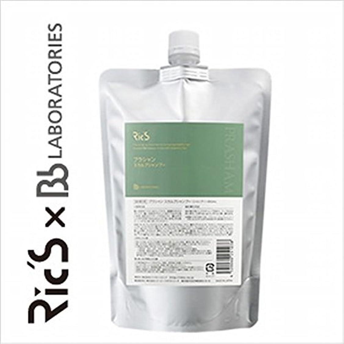 仮称の配列定期的なRics リックス プラシャン スカルプシャンプー 450ml(さっぱり)