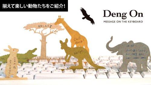 机の上に動物園が出現!キーボードにはさんで使う付箋ハイモジモジ