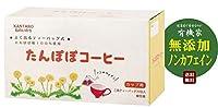 無添加 たんぽぽコーヒー(40g:2g×20包入り:三角ティーバッグ カップ用 )★送料無料宅配便★上質な素材でしっかり作り上げた味わいです。