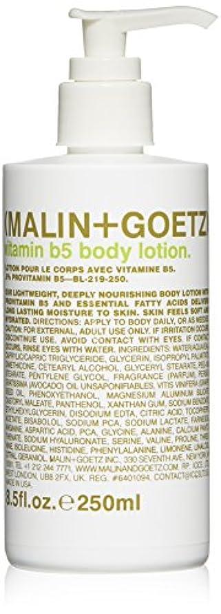 助けになるハグ八Malin + Goetz Vitamin B5 Body Lotion, 8.5 Fl Oz