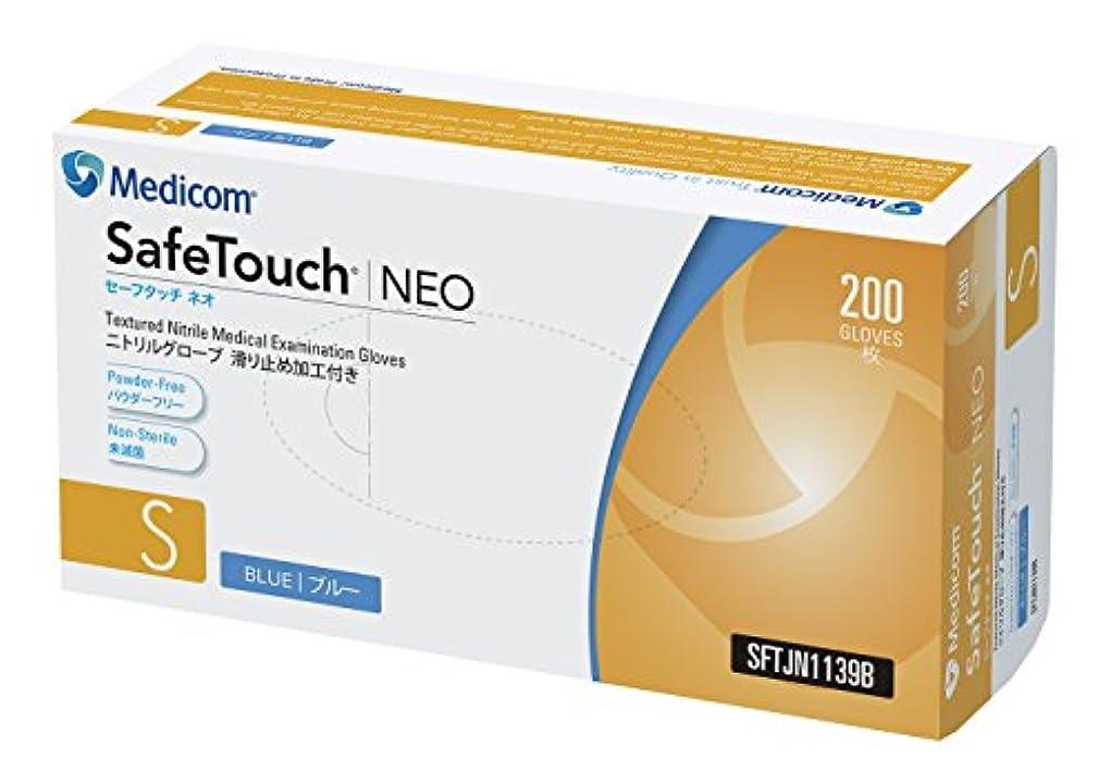 内向き溝純粋なSFTJN1139Bセーフタッチ ネオ ニトリルグローブ ブルー S 200枚/箱