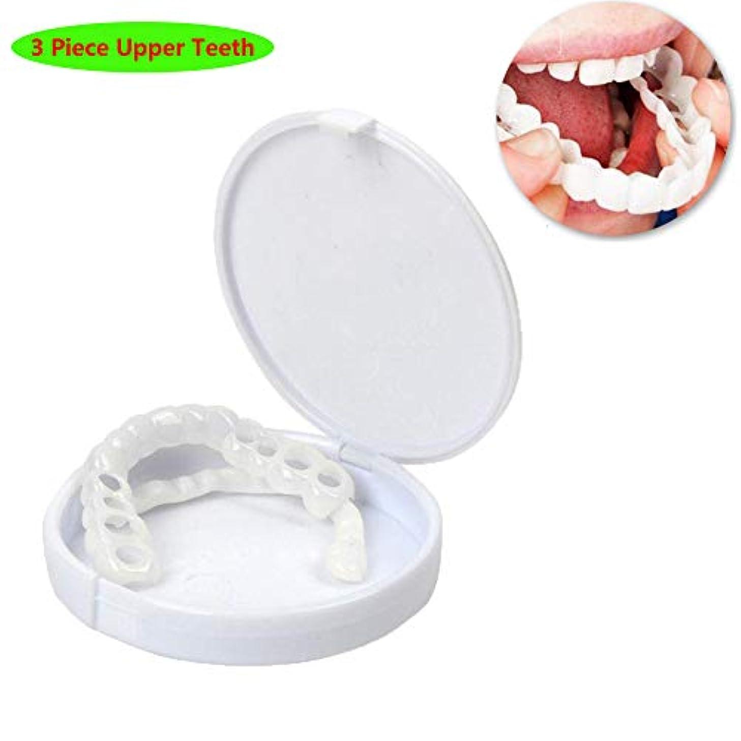 聖書カフェテリア寸法3枚の一時的な化粧品の歯入れ歯の歯の化粧品のシミュレーションの上部の袖口、白くなる歯のスナップの帽子の即刻の慰めの柔らかい完全なベニヤ