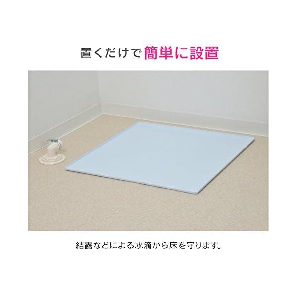 ガオナ これカモ 洗濯機用 トレー 全自動用 ...の紹介画像4