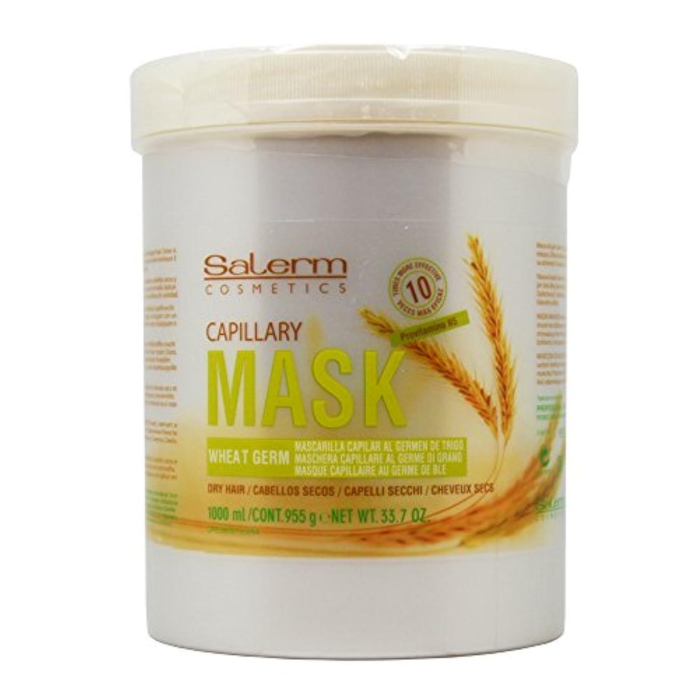 規範褐色手入れCapillary Mask by Salerm Salerm化粧品小麦胚芽キャピラリーマスク、ドライ髪のためのプロビタミンB5 33.7オンス/千ミリリットル - largeリットルサイズ
