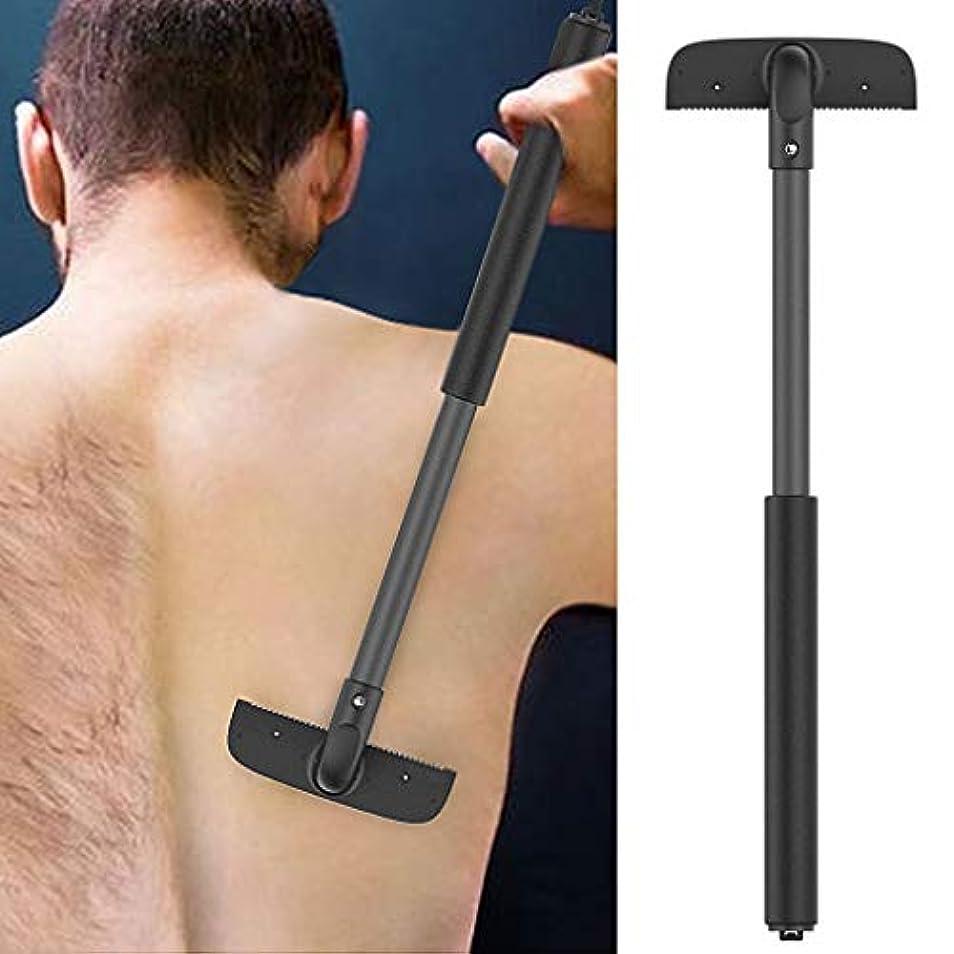 コミュニケーション漏斗より平らなBack Hair Removal And Body Shaver、バックヘアとボディシェーバー、男性のための剃刀、調節可能なハンドル、伸縮可能なトリマー剃刀脱毛装置 除毛 ムダ毛処理