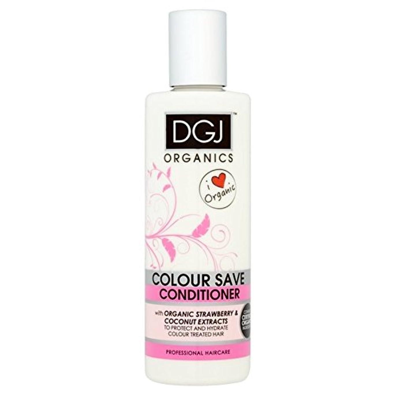 子音合金薄暗い有機物の色コンディショナー250を保存 x4 - DGJ Organics Colour Save Conditioner 250ml (Pack of 4) [並行輸入品]