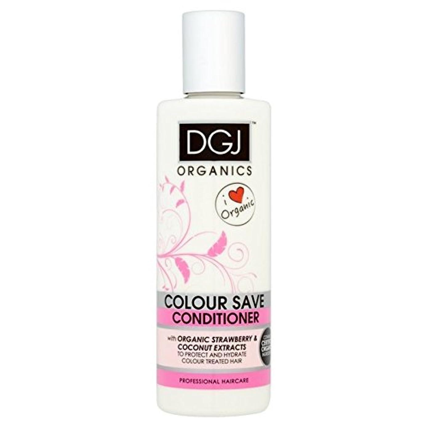 処理する食事よろしく有機物の色コンディショナー250を保存 x4 - DGJ Organics Colour Save Conditioner 250ml (Pack of 4) [並行輸入品]