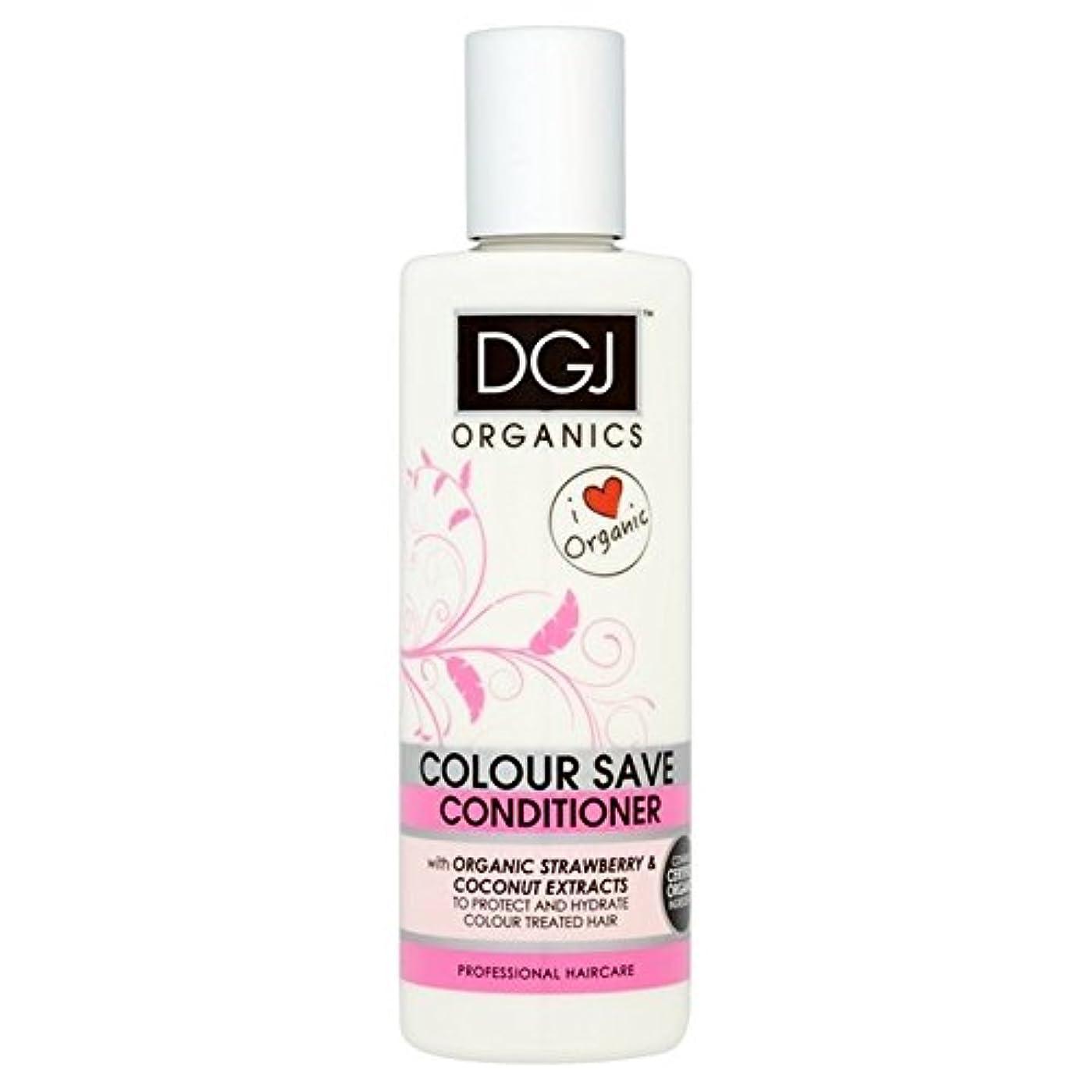 シャワー仲介者エスカレート有機物の色コンディショナー250を保存 x4 - DGJ Organics Colour Save Conditioner 250ml (Pack of 4) [並行輸入品]