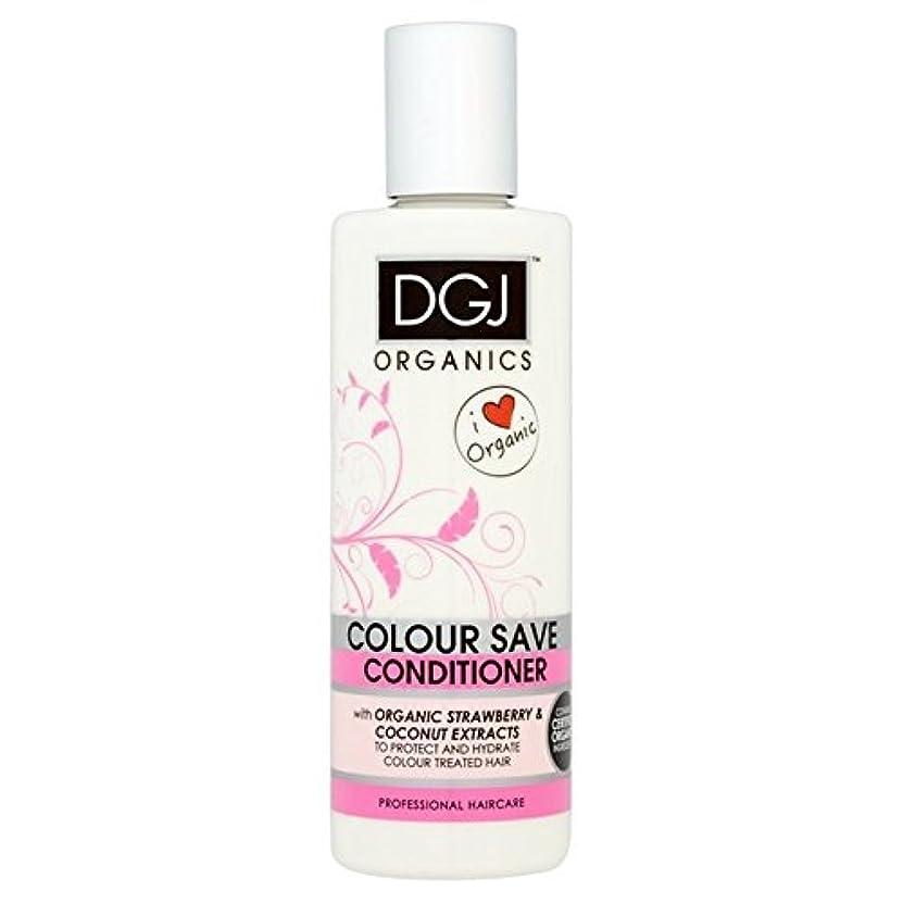 ホステル楽しむ結果有機物の色コンディショナー250を保存 x2 - DGJ Organics Colour Save Conditioner 250ml (Pack of 2) [並行輸入品]