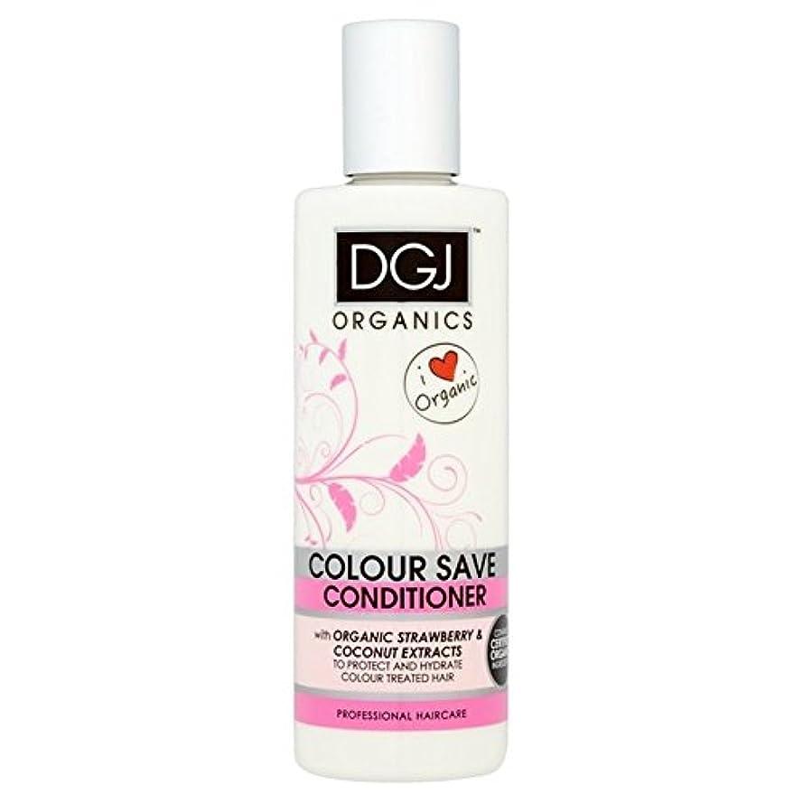 引っ張る退屈させる素晴らしいですDGJ Organics Colour Save Conditioner 250ml (Pack of 6) - 有機物の色コンディショナー250を保存 x6 [並行輸入品]