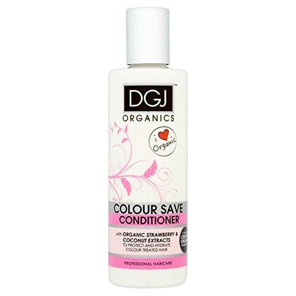 持ってる広大な成熟DGJ Organics Colour Save Conditioner 250ml (Pack of 6) - 有機物の色コンディショナー250を保存 x6 [並行輸入品]