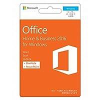 Microsoft Office Home and Business 2016 (最新 永続版)|カード版|Win対応