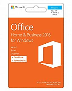 Microsoft Office Home and Business 2016 (最新 永続版)|カード版|Win対応