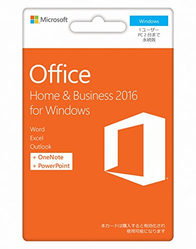 Microsoft Office Home and Business 2016 (最新)|カード版|Win対応 -