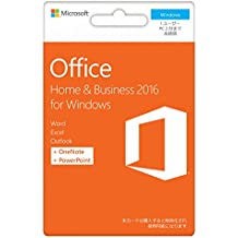 Microsoft Office Home and Business 2016 (最新 永続版)|カード版|Windows|PC2台