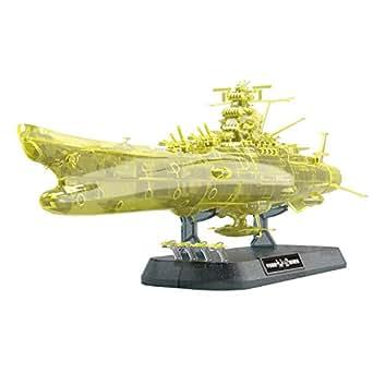 宇宙戦艦ヤマト2202 最終決戦仕様(高次元クリア) 1/1000スケールプラモデル