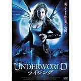 UNDERWORLD ライジング DVD 雑貨・ホビー・インテリア CD・DVD・Blu-ray DVD [並行輸入品]