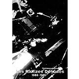 Les Rallizes Dénudés 1980-1981