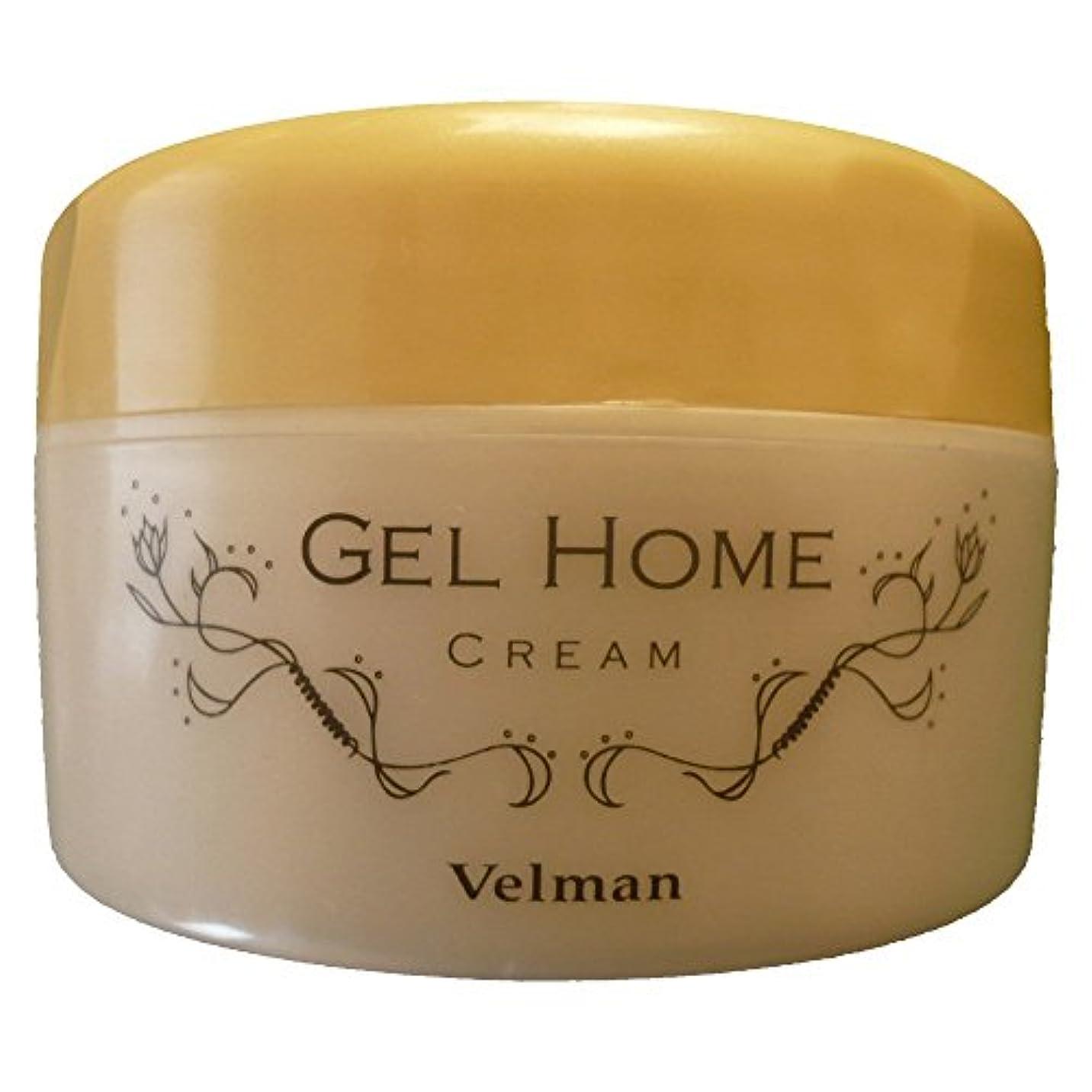 香水別の強調するゲルホームクリーム 90g(しっとりタイプ)