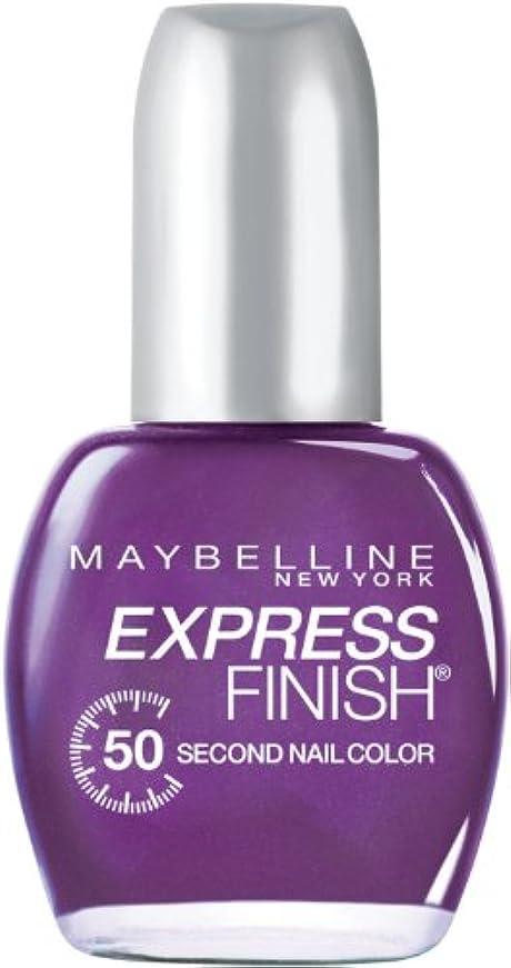 不機嫌まとめる司令官MAYBELLINE EXPRESS FINISH 50 SECOND NAIL COLOR #895 GRAPE TIMES