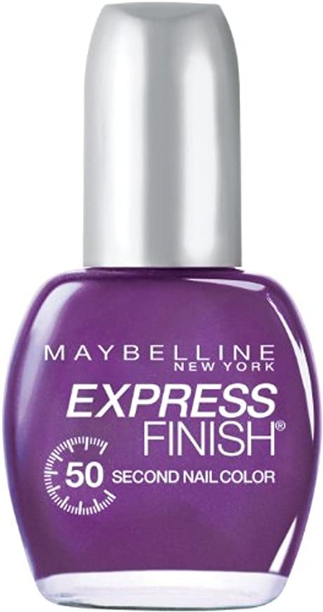 扱う申請者テーブルMAYBELLINE EXPRESS FINISH 50 SECOND NAIL COLOR #895 GRAPE TIMES