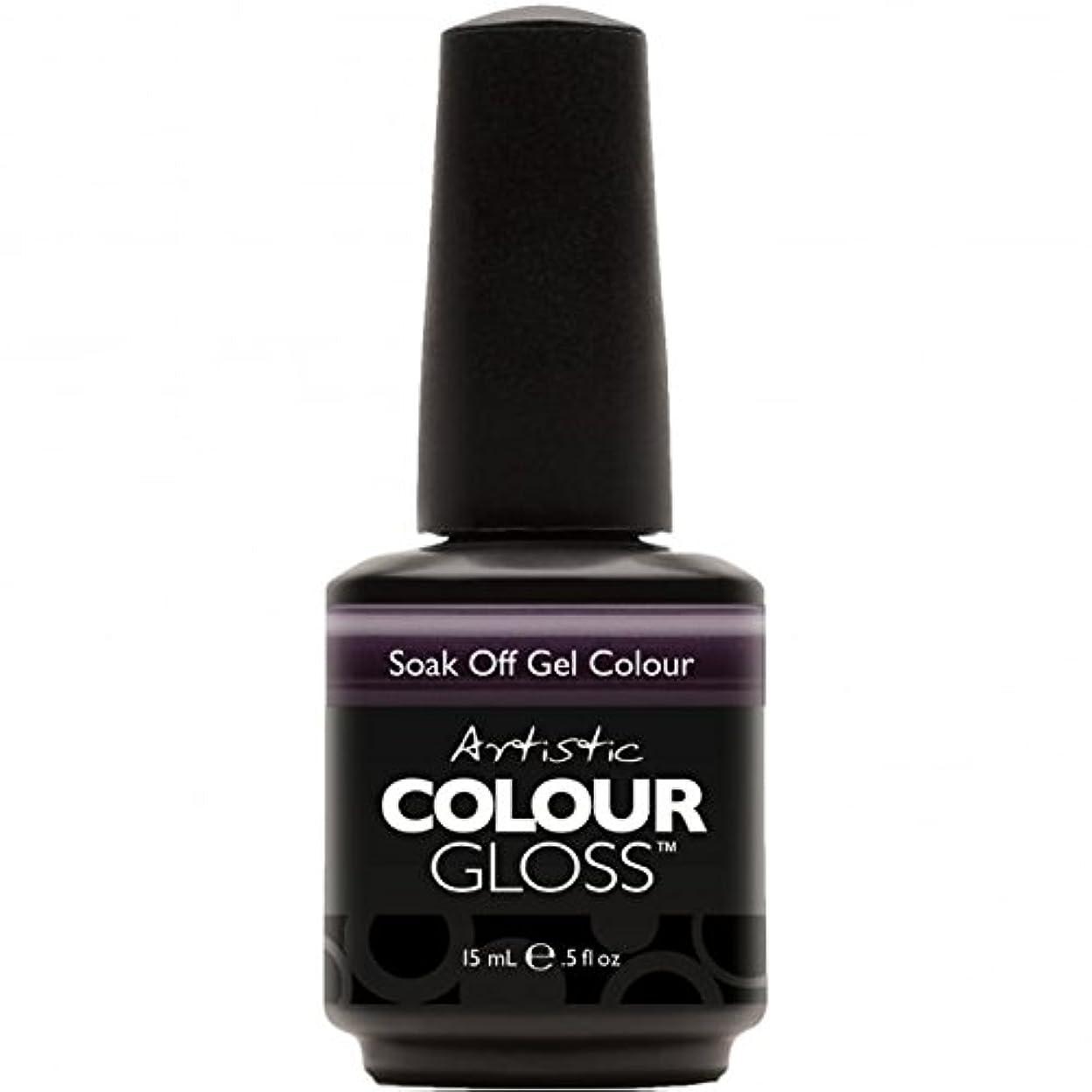 作家少なくともペチュランスArtistic Colour Gloss - Royalty - 0.5oz / 15ml