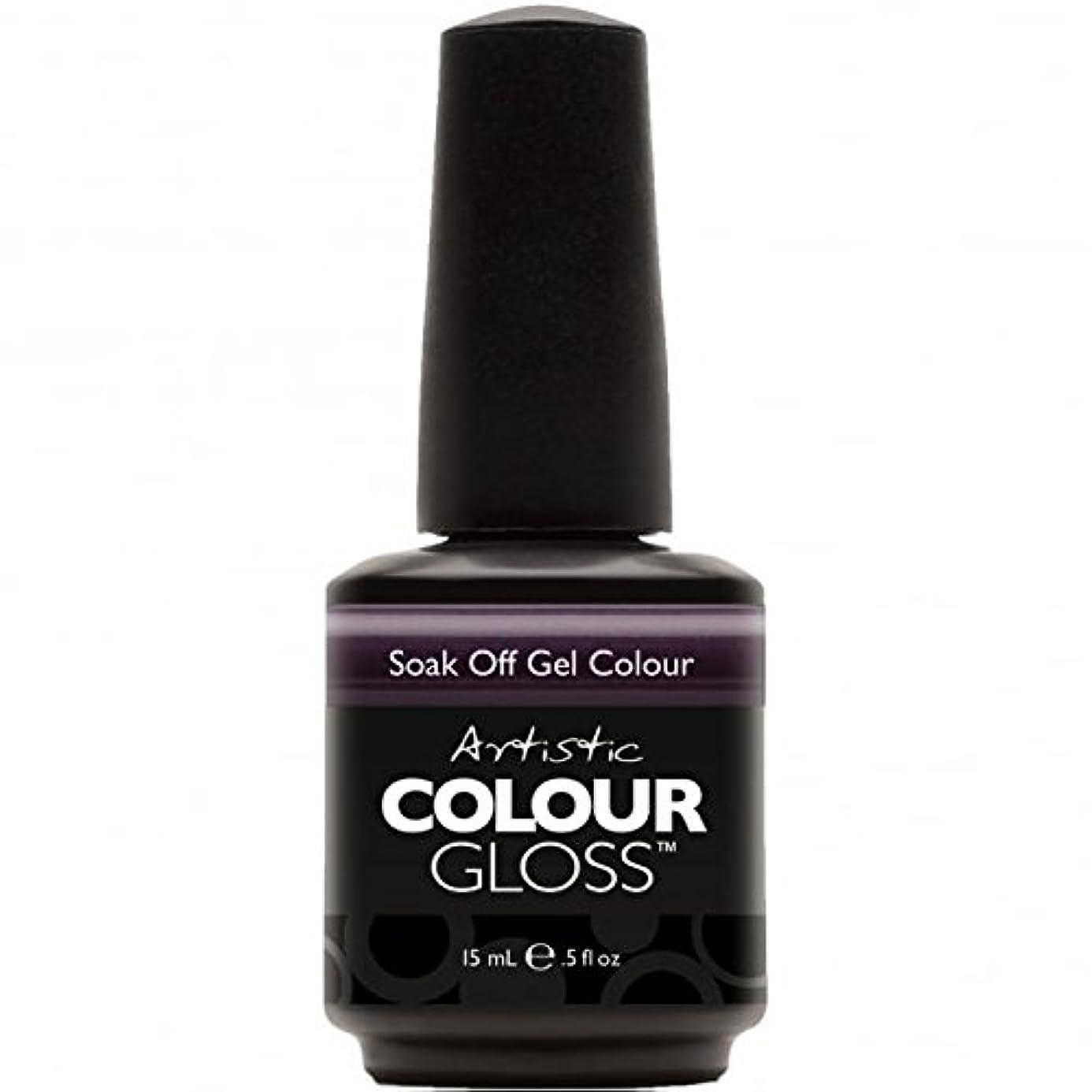 意識的キャンセル歴史Artistic Colour Gloss - Royalty - 0.5oz / 15ml