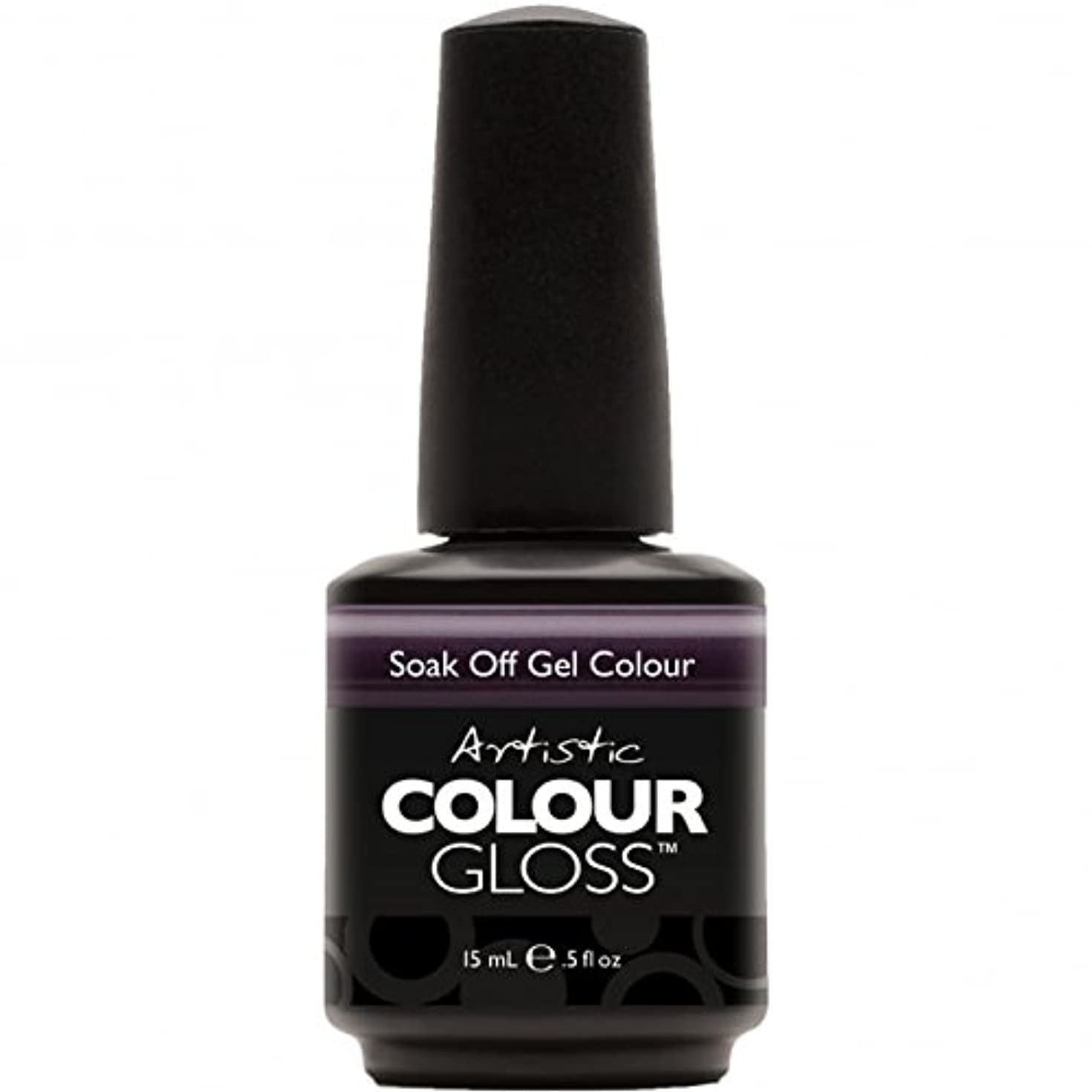 猫背怪物改修するArtistic Colour Gloss - Royalty - 0.5oz / 15ml