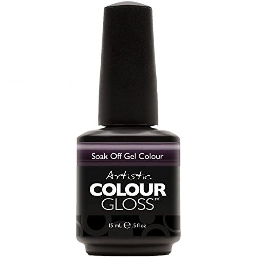 ゴール可聴真実Artistic Colour Gloss - Royalty - 0.5oz / 15ml