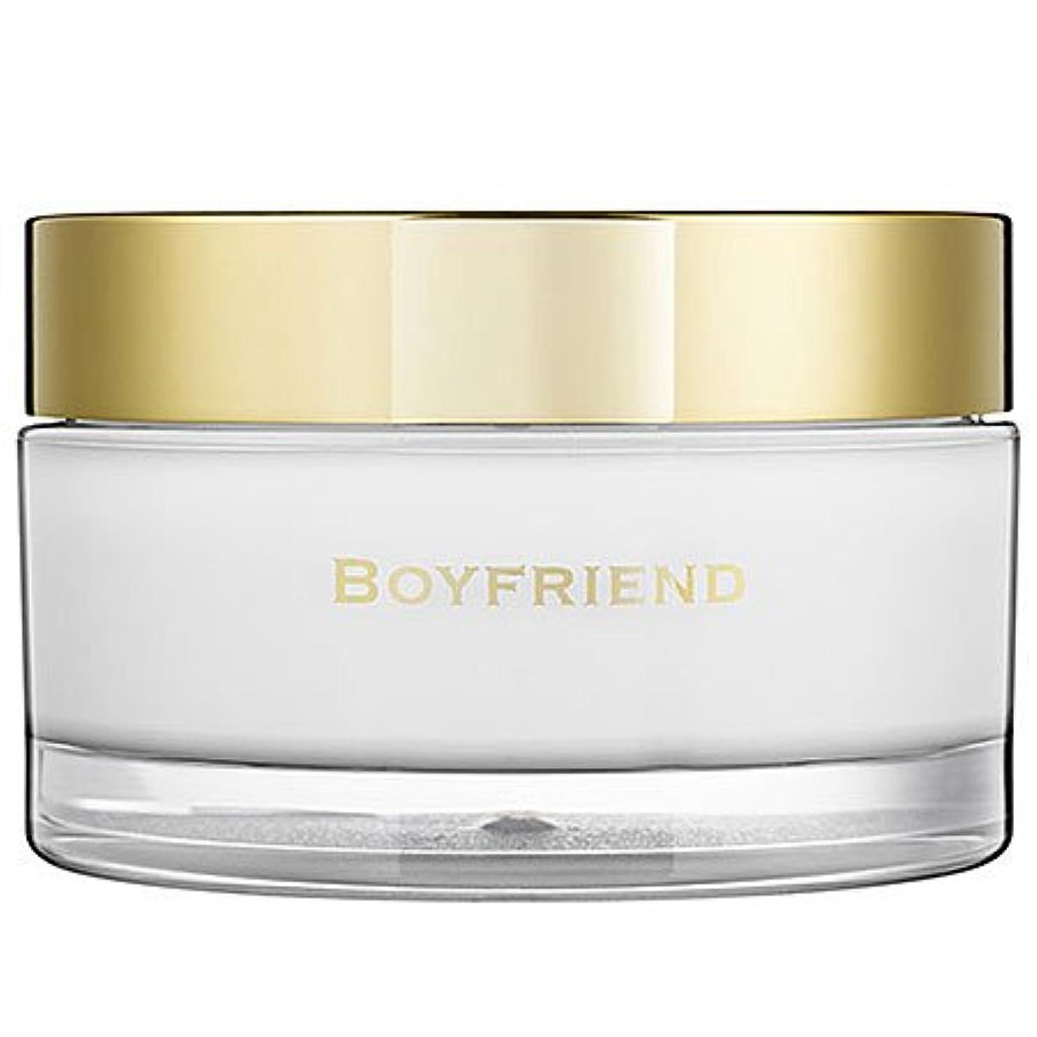 爬虫類診断する壮大なBoyfriend (ボーイフレンド) 6.7 oz (200ml) Body Cream by Kate Walsh for Women