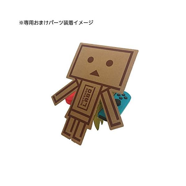 Nintendo Switch 本体 (ニン...の紹介画像17