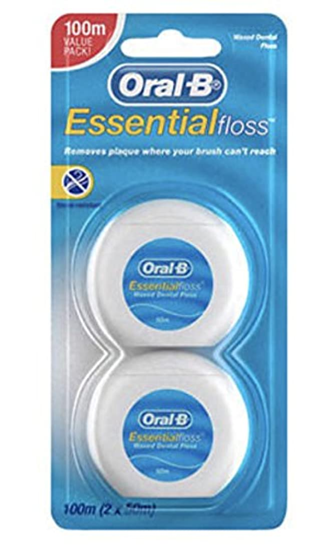繁殖最初明確なOral-B Essential Floss 100m(50m x 2) デンタルフロス