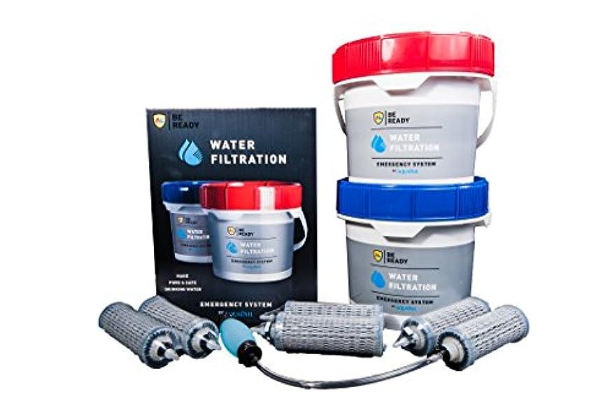 お互い概念地球AquaPail – gravity-fed水フィルタ、3 , 300ガロン