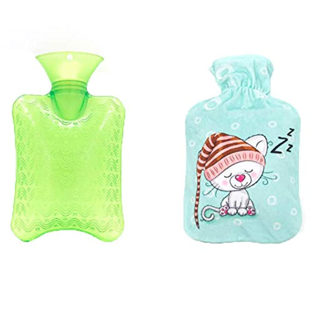 公平な愛撫繊維かわいいスタイル グリーンカバーホットウォーターボトル - 1リットル