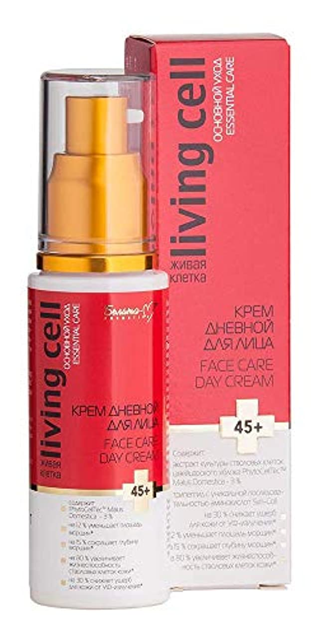 スチュワーデス倉庫シロクマBielita & Vitex   Face Care Day Cream   Living Cell   Essential Care  Age: 45+